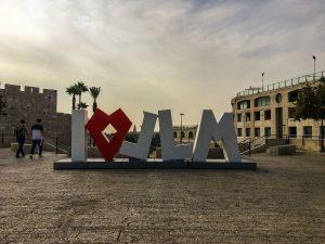 Ein klassisches Jerusalem-Sign für alle Social Media-Aficionados für Instagram und Co.